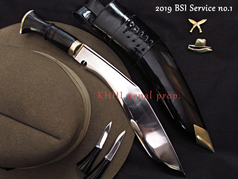 2019 BSI Service Kukri (Current Issue)
