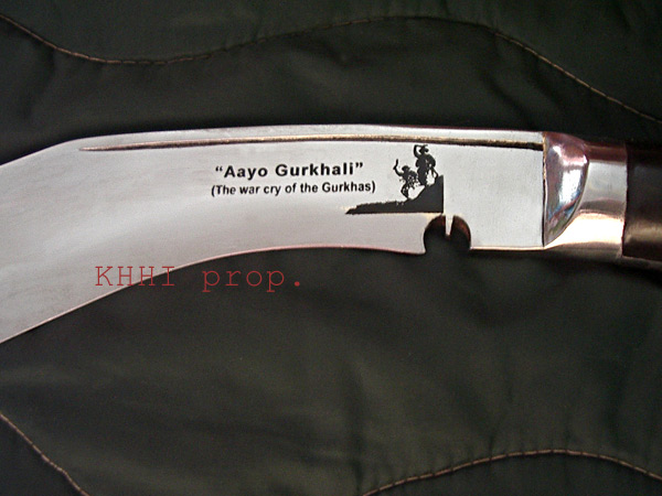 Aayo Gurkhali (the Gurkha War Cry logo)