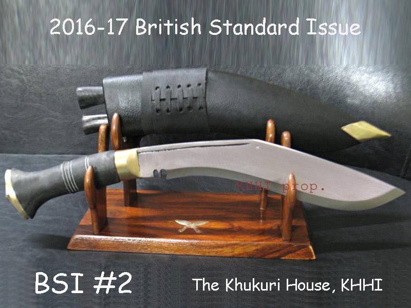 the famous BSI kukri