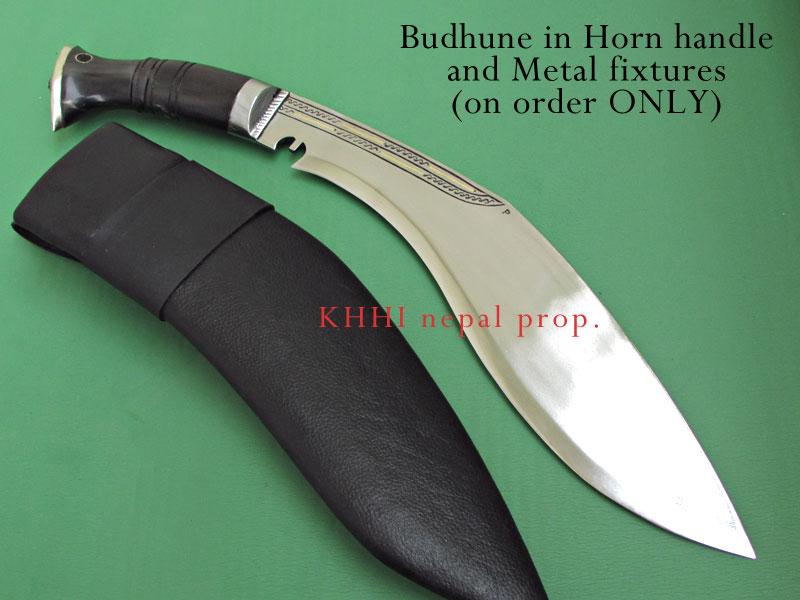 Budhune Special khukuri