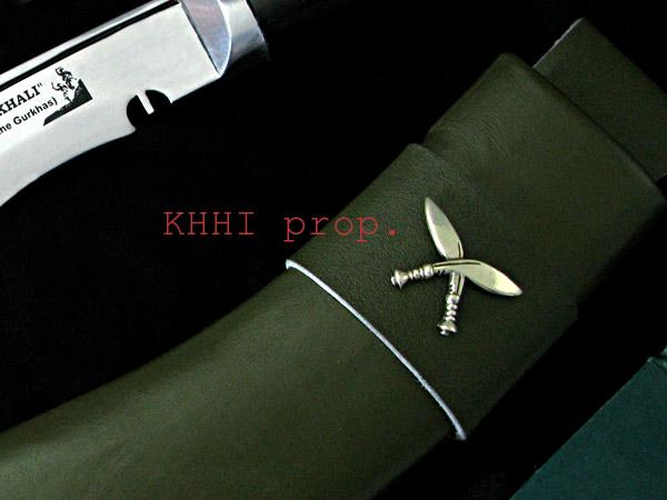 cross kukri badge on khukuri sheath