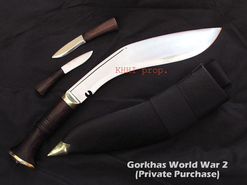 World War kukri knife (private purchase)