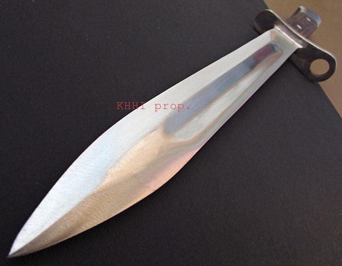 blade of Gurkha Bayonet