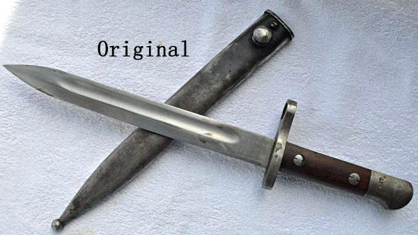 original Gurkha Bayonet
