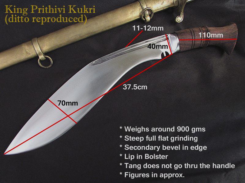 king prithivi knife dimensions(profile)