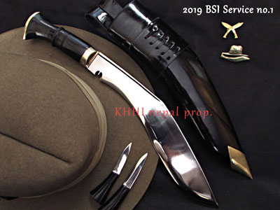 2019-20 BSI Service Kukri (Current Issue)