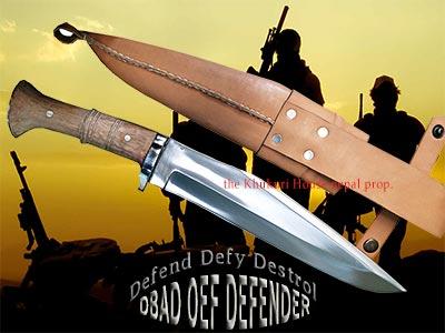 dbad OEF Defender