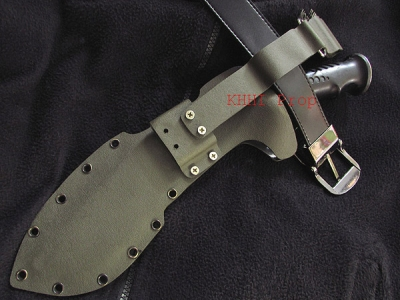 KYDEX Sheath for 5-7inch bladed knife