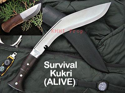 12inch Survival Kukri (Alive)