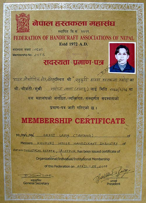 Handicraft association certificate of KHHI