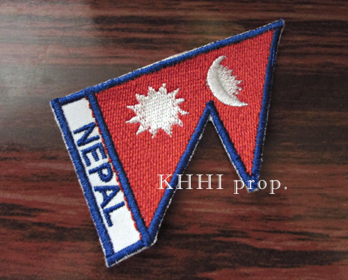 cotton Patch of Nepali National Flag