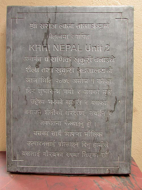 milestone for KHHI unit 2 Primitive making