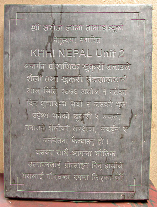 milestone for khhi unit2