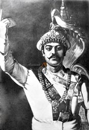 the great king Prithivi Shah