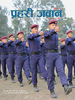 Nepal Police new recruits