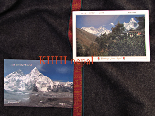 Post Cards From Nepal